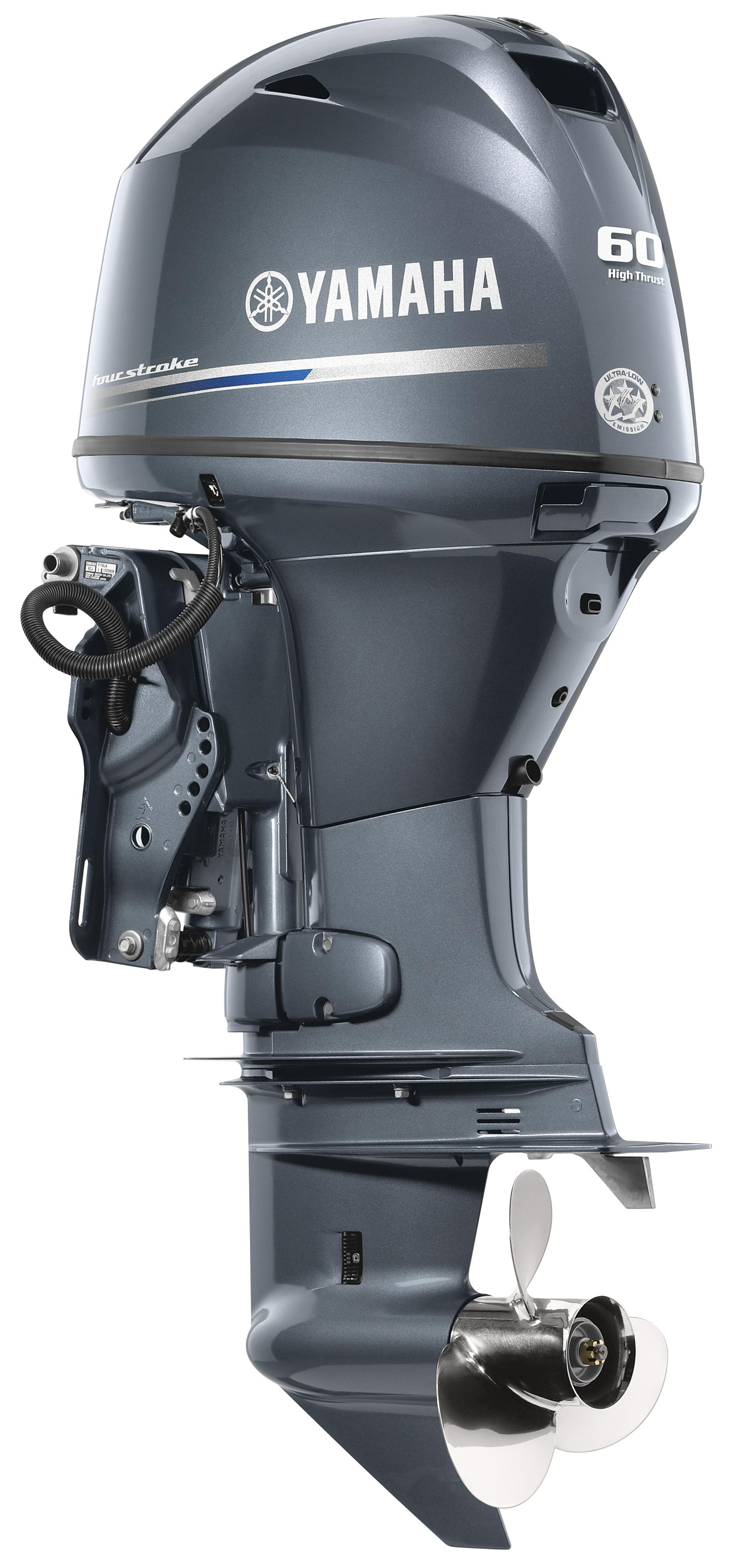 Yamaha Outboards at low prices, parts & servicing